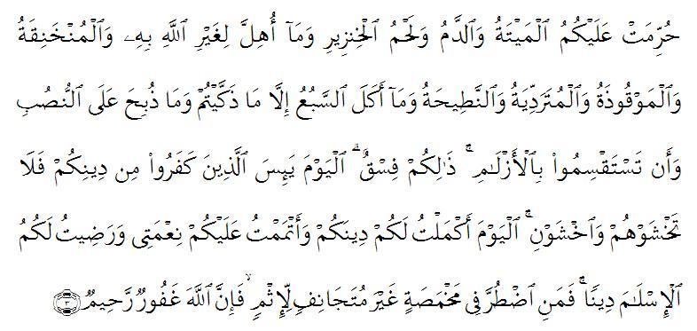 ayat3-s5